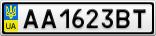 Номерной знак - AA1623BT