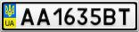 Номерной знак - AA1635BT