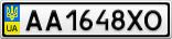 Номерной знак - AA1648XO