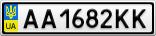 Номерной знак - AA1682KK