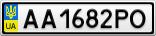 Номерной знак - AA1682PO