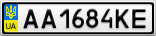 Номерной знак - AA1684KE