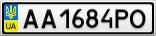 Номерной знак - AA1684PO
