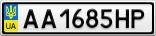 Номерной знак - AA1685HP