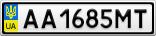 Номерной знак - AA1685MT