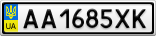 Номерной знак - AA1685XK