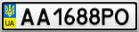Номерной знак - AA1688PO
