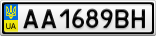 Номерной знак - AA1689BH