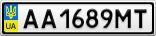 Номерной знак - AA1689MT