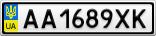 Номерной знак - AA1689XK