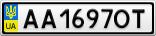 Номерной знак - AA1697OT