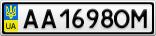 Номерной знак - AA1698OM