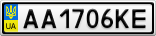 Номерной знак - AA1706KE
