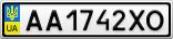 Номерной знак - AA1742XO