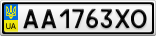 Номерной знак - AA1763XO