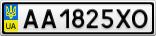 Номерной знак - AA1825XO