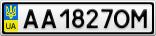 Номерной знак - AA1827OM