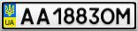 Номерной знак - AA1883OM