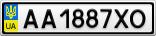 Номерной знак - AA1887XO