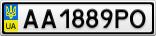 Номерной знак - AA1889PO