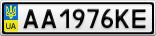 Номерной знак - AA1976KE