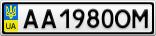 Номерной знак - AA1980OM