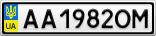Номерной знак - AA1982OM