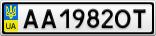 Номерной знак - AA1982OT