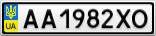 Номерной знак - AA1982XO