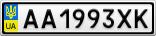 Номерной знак - AA1993XK