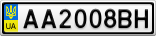 Номерной знак - AA2008BH