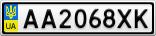 Номерной знак - AA2068XK