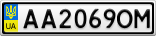 Номерной знак - AA2069OM