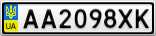 Номерной знак - AA2098XK
