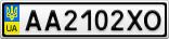 Номерной знак - AA2102XO