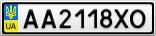 Номерной знак - AA2118XO