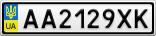Номерной знак - AA2129XK