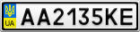 Номерной знак - AA2135KE