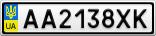 Номерной знак - AA2138XK