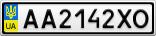 Номерной знак - AA2142XO