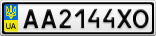 Номерной знак - AA2144XO