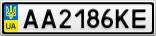Номерной знак - AA2186KE