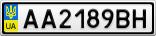 Номерной знак - AA2189BH