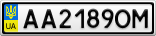 Номерной знак - AA2189OM