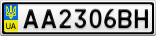 Номерной знак - AA2306BH