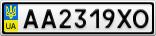 Номерной знак - AA2319XO