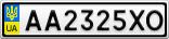Номерной знак - AA2325XO