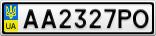 Номерной знак - AA2327PO