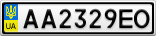 Номерной знак - AA2329EO