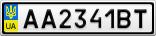 Номерной знак - AA2341BT